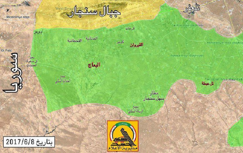Popular Mobilization Units Liberated Tal al-Safouk Border Crossing