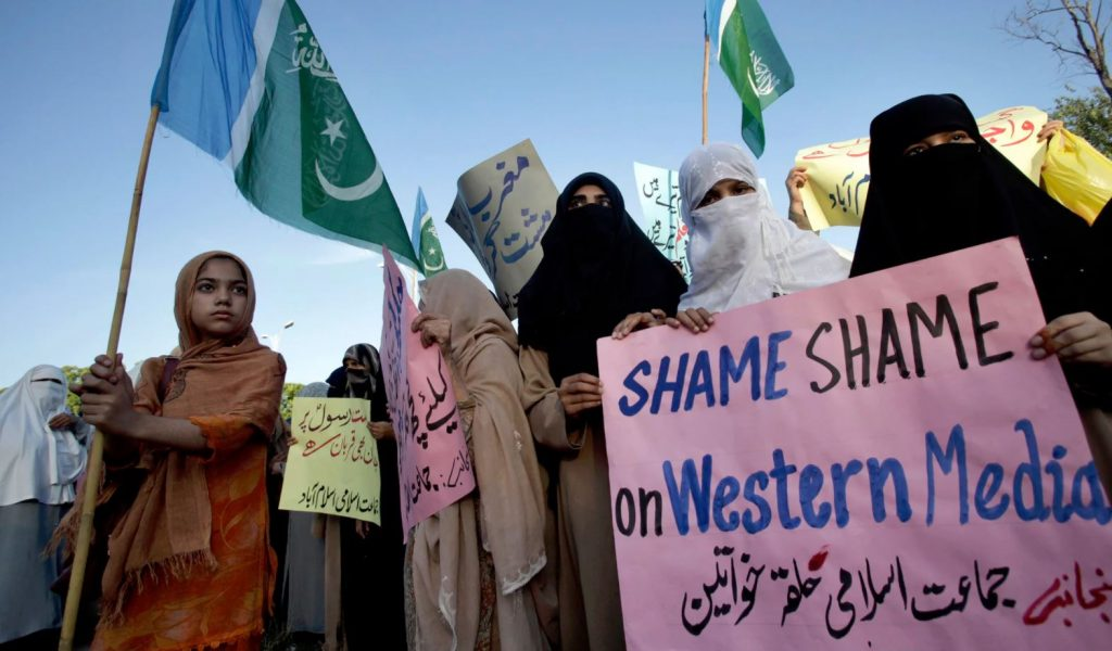 Pakistan Hands Down First-Ever Death Sentence For Blaspheming On Facebook