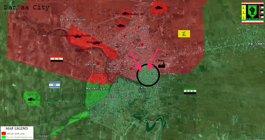 Syrian Army Advancing Inside Palestinian Refugee Camp In Daraa
