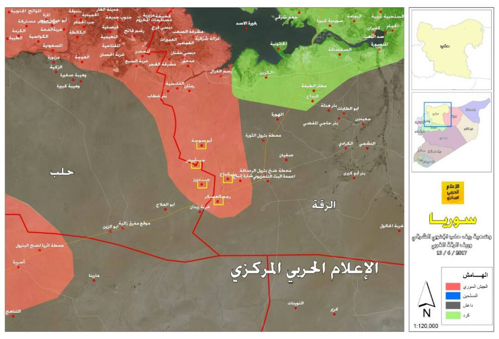 Syrian Army Takes Control Of Rusafah Junction At Ithriyah-Tabqah Road After Liberating Over Dozen Villages