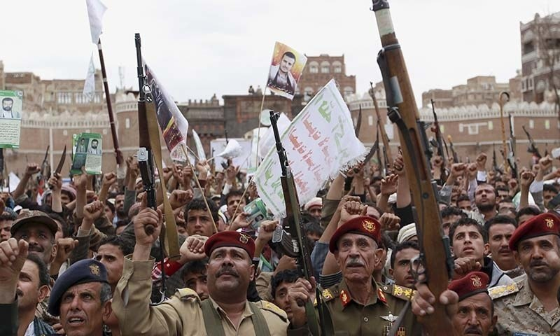 Houthi Forces Strike Saudi Military Vessel Near Yemeni Port City Of Mocha