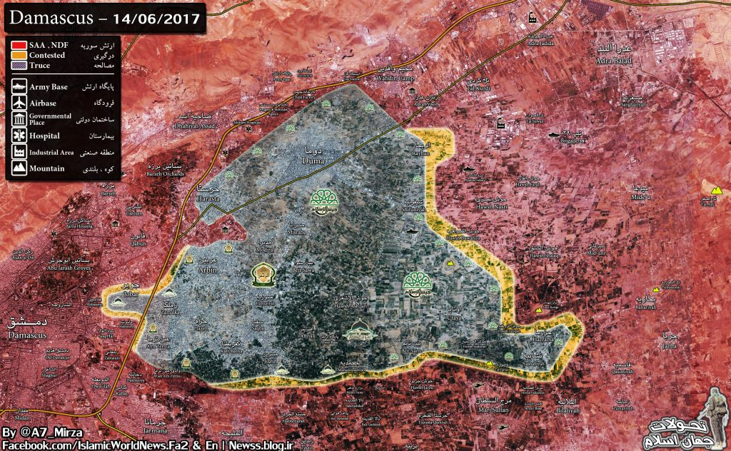 Military Situation In Eastern Ghouta Region Near Damascus On June 14, 2017 (Map Update)