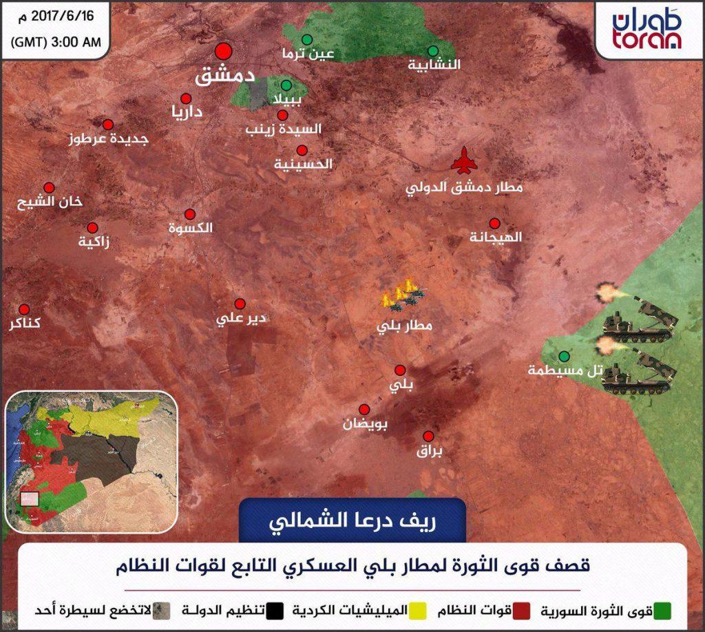 FSA砲撃MarjアルRahil空軍基地。 破損したヘリコプターについてのレポート