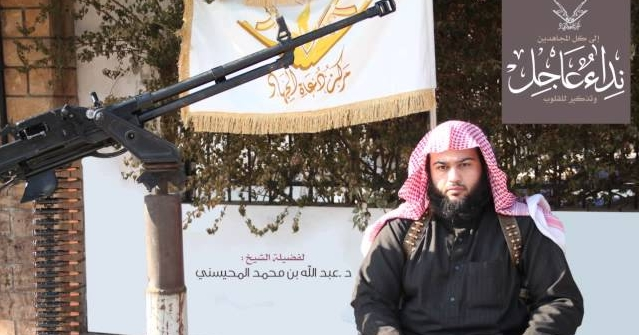 Attempt To Assassinate Religious Leader Of HTS In Idlib