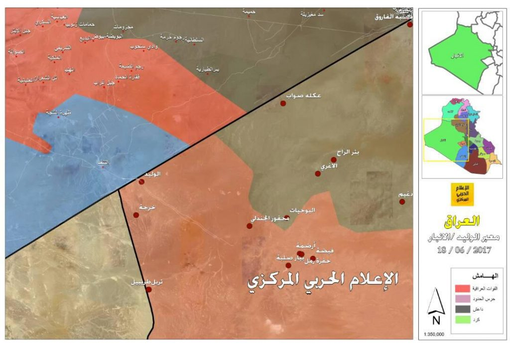 Syrian Forces Enter Deir Ezzor Province From Direction Of Southern Border Area - Reports