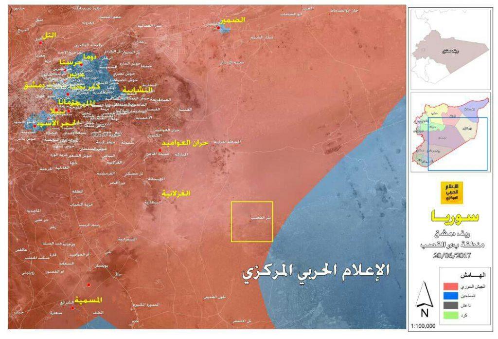 Government Forces Capture Bir Qassab Area In Eastern Damascus Desert