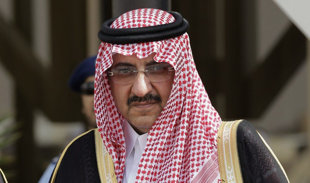 Closer Look At King Salman's Decision To Appoint New Successor Of Saudi Throne