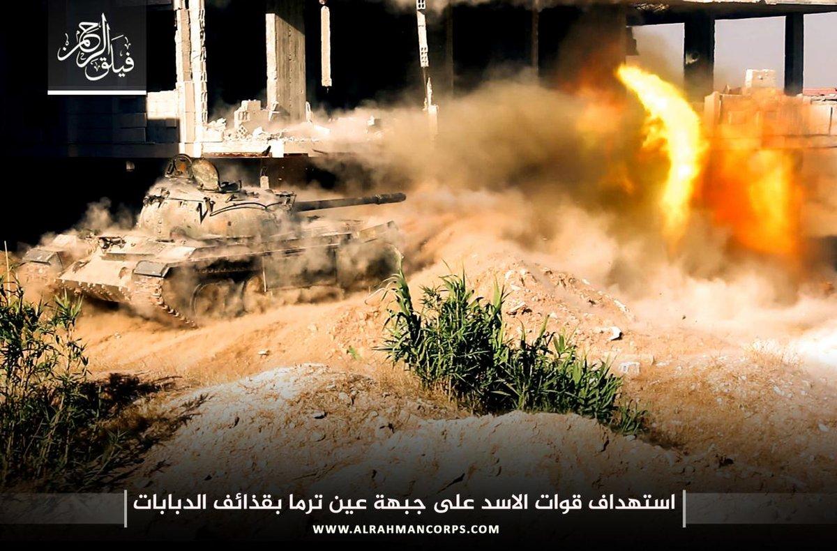 Syrian Army Kills an FSA leader in Joubar
