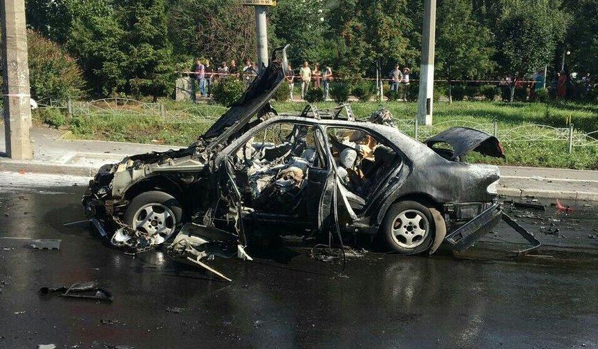 Video: Senior Ukrainian Intelligence Officer Killed In Car Bombing In Kiev