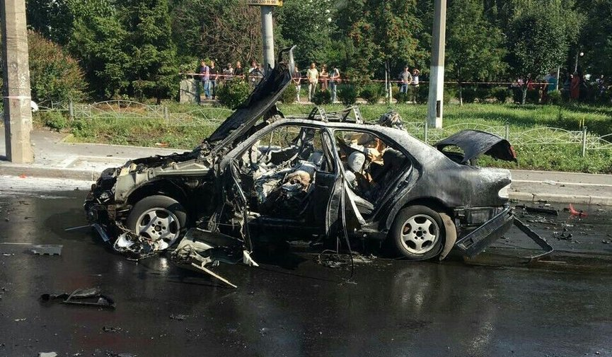 Video: Senior Ukrainian Intelligence Officer Killed In Car Bombing In Kiev