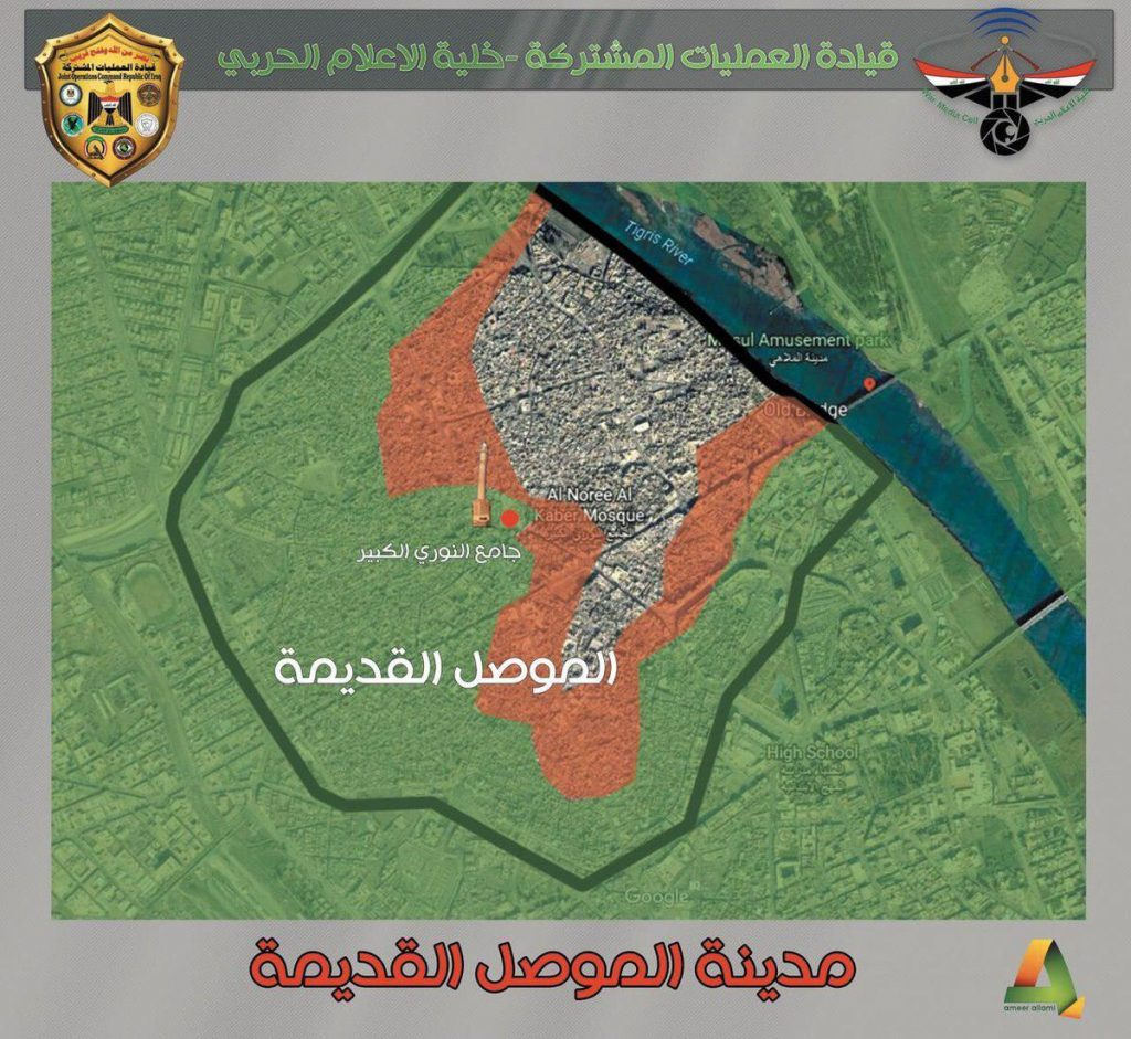 Iraqi Security Forces Make Notable Gains In Old Mosul