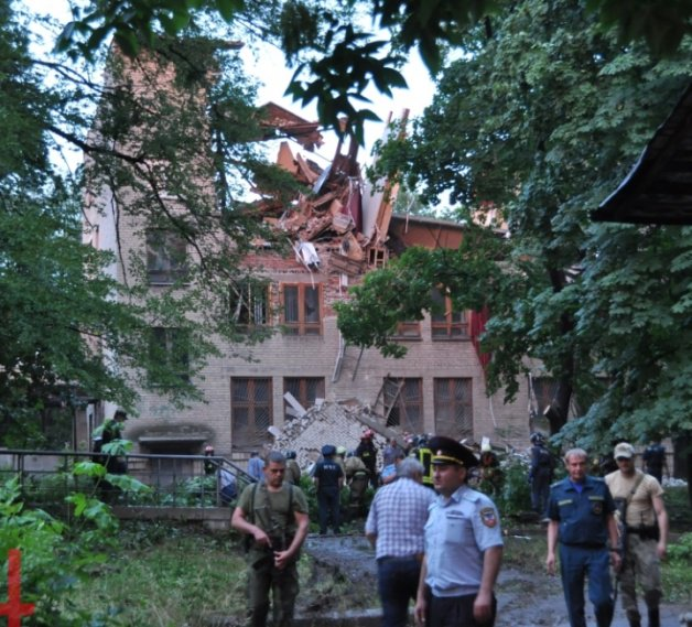 Terrorist Attack Hits Donetsk's National University In Eastern Ukraine