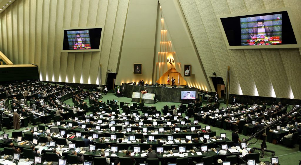 Gunfire In Iranian Parliament, Near Imam Khomeini Mausoleum. Casualties Reported (UPDDATED)