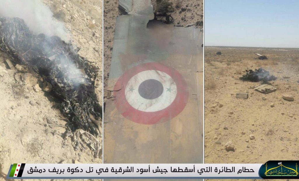 Syrian Air Force Warplane Crashed In Southern Syrian Desert (Photos) - UPDATED