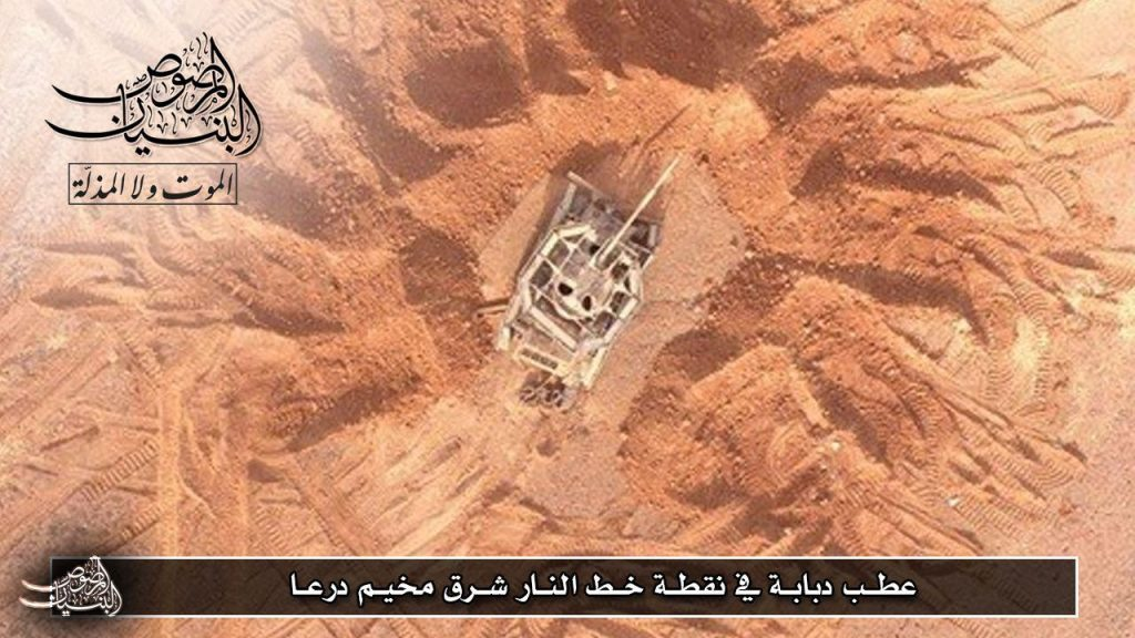 FSA Shelling Marj al-Rahil Air Base. Reports About Damaged Helicopters