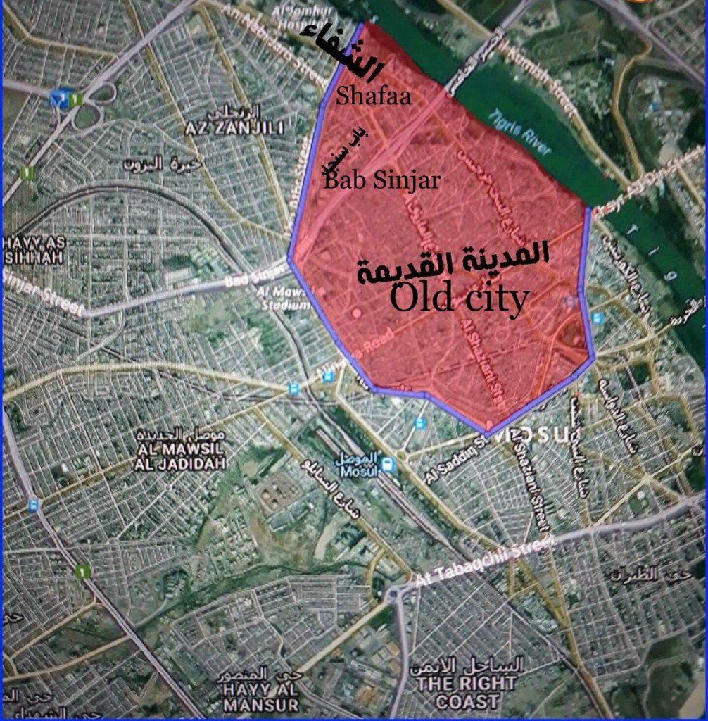 Iraqi Army Captures Major Part Of Al-Zinjili District (Photos, Maps)