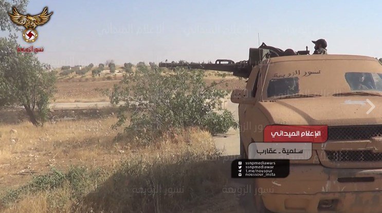 Video: Pro-Government Forces Fighting ISIS In Eastern Hama Countryside