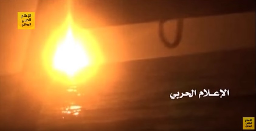 Video: Houthi Forces Target A Saudi Vessel Off Yemeni Coast