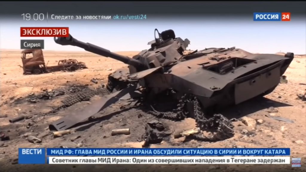 Video: Military Equipment Of Government Forces Destroyed By US-led Coalition Airstrikes In At Tanf Area