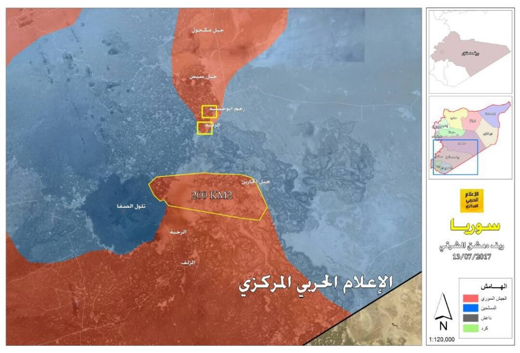 Syrian Army Captures 200 km2 In Damascus Desert