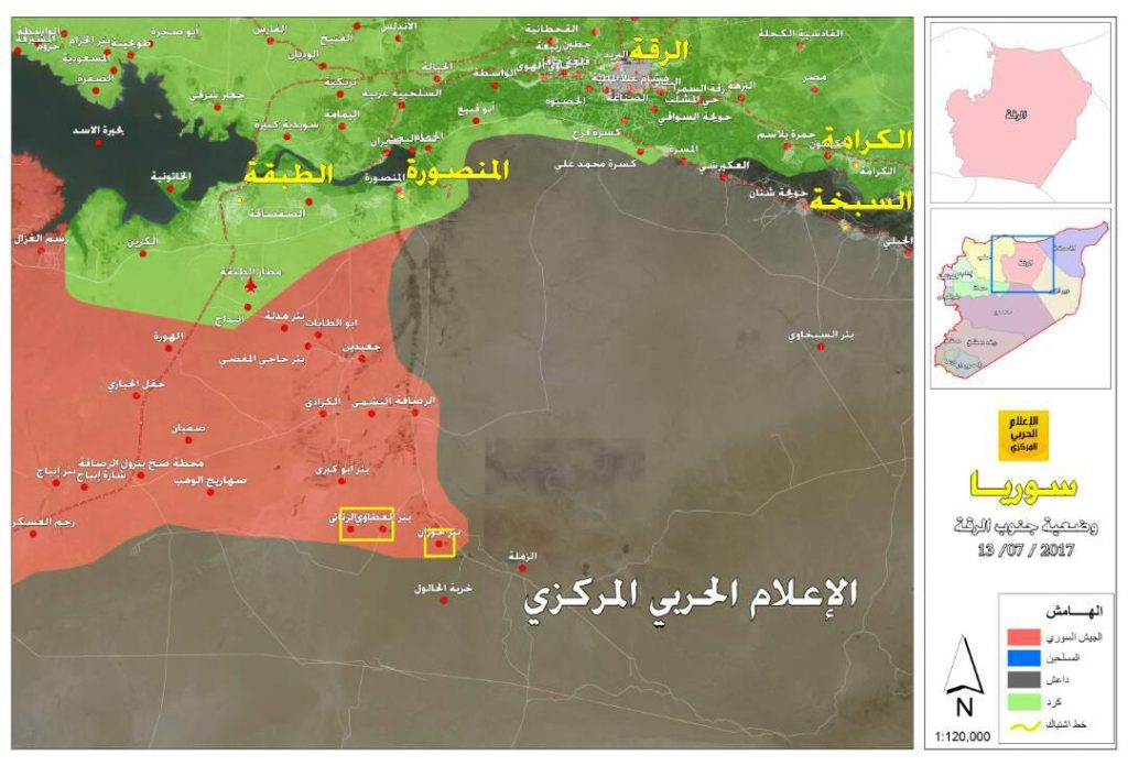 Tribal Forces Advance In Southern Raqqa Countryside