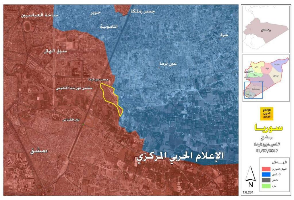 Syrian Air Force Strikes Faylaq al-Rahman Positions In Ayn Tarma