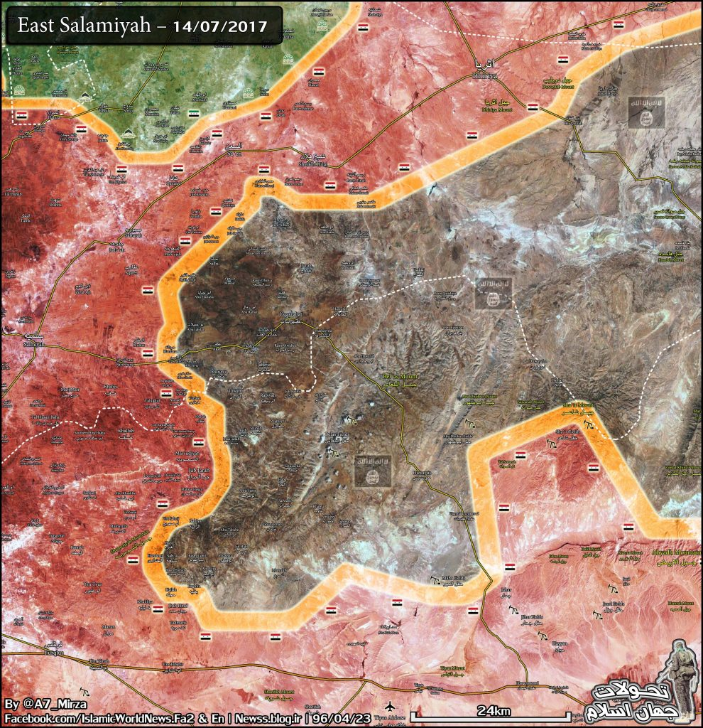 Military Situation In Area East Of Salamiyah On July 14, 2017 (Map Update)