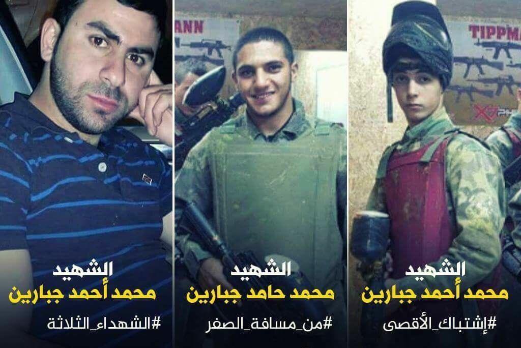 Two Israeli Policemen Killed In Jerusalem Attack (Videos)