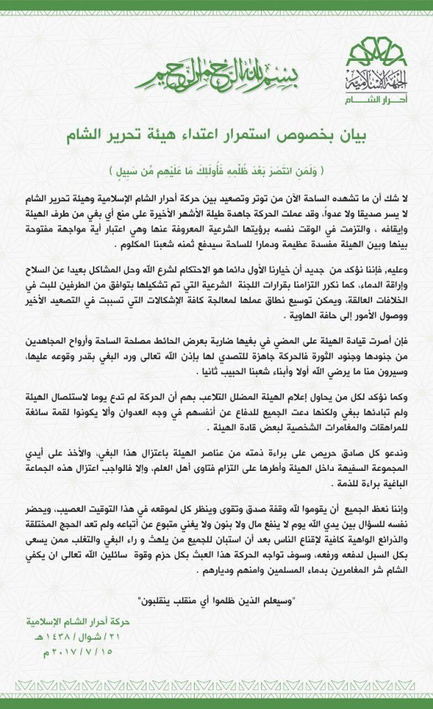 Militant Civil War: Ahrar al-Sham Clashing With Hayat Tahrir al-Sham In Idlib Province