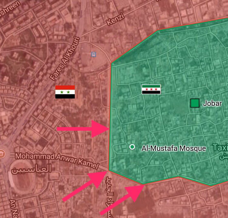 Syrian Republican Guard Further Advances In Jobar Area East Of Damascus
