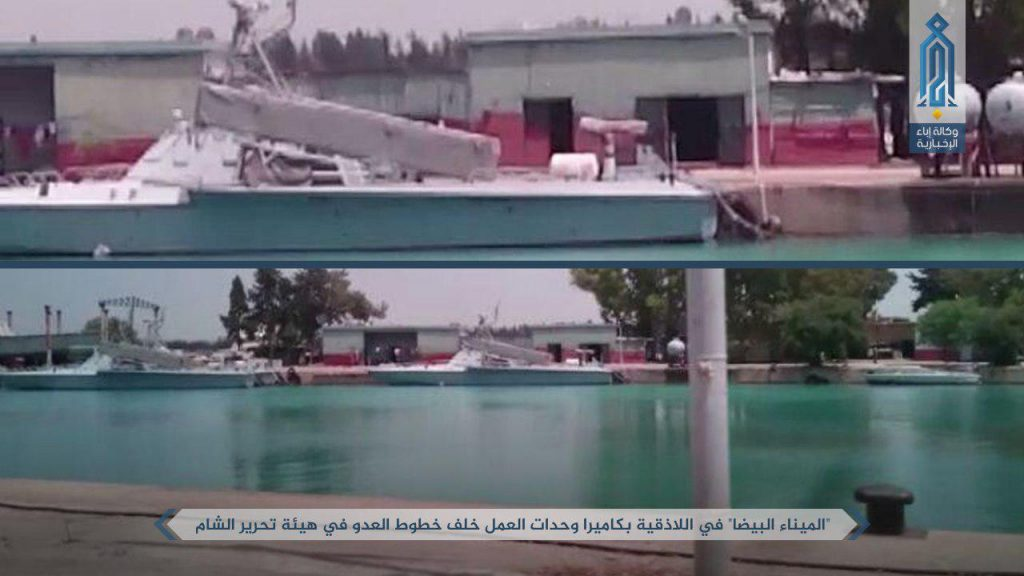 Hay'at Tahrir al-Sham Attacked a Syrian Army Naval Base (Photos)