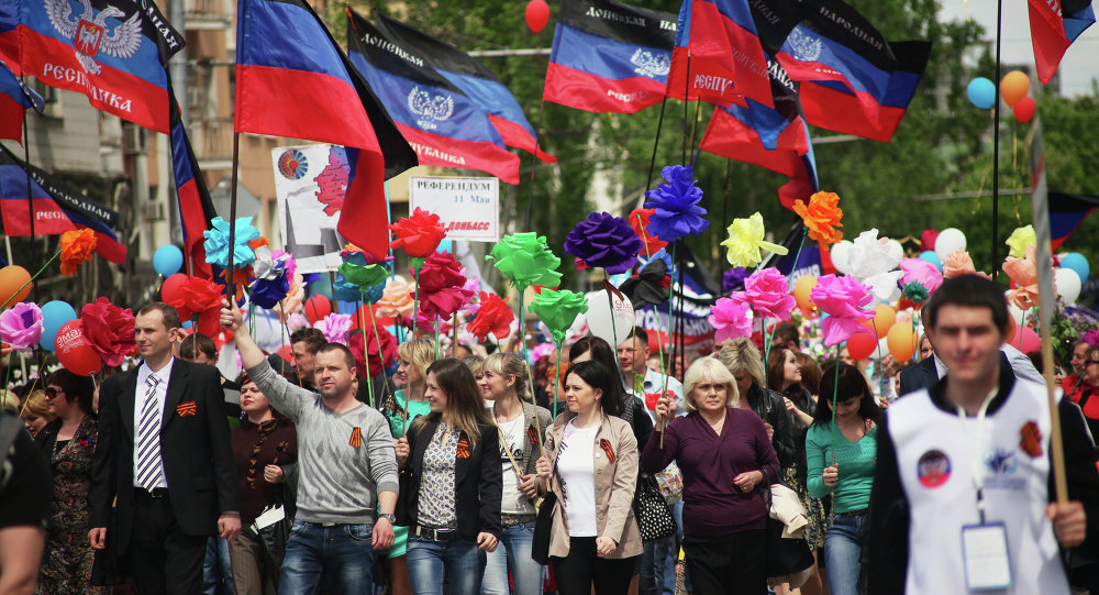DPR Declares Creation Of State Of 'Malorossiya', Successor State To Ukraine