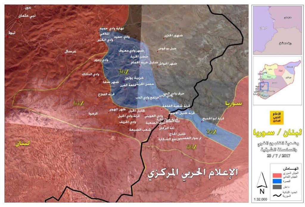 Hezbollah Liberates Important Heights In Jorud Arsal. 48 Al-Qaeda-Linked Militants Killed