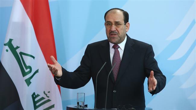 Iraqi Vice President Nouri al-Maliki To Visit Russia