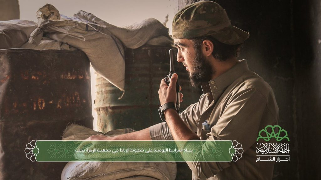 HTS And Ahrar Al-Sham: Revolutionary Flag And Future Of Syrian Opposition