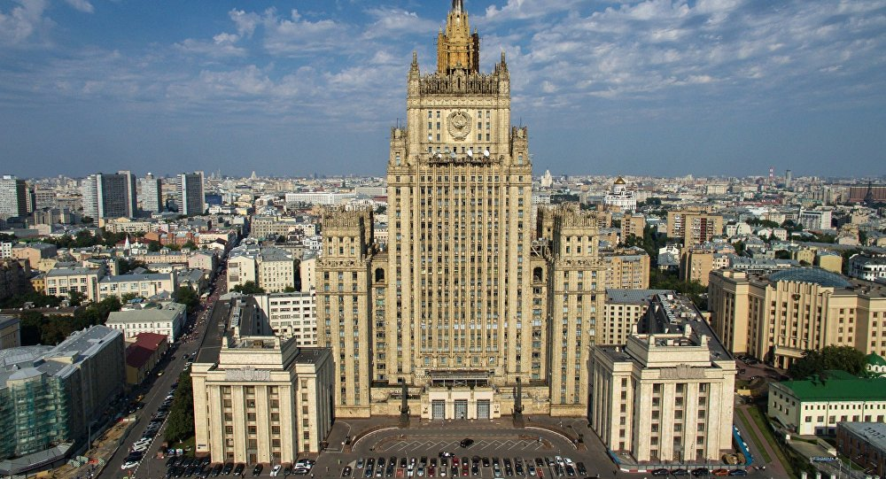 Moscow Not Ruling Out Any Steps In Retaliation To US Sanctions