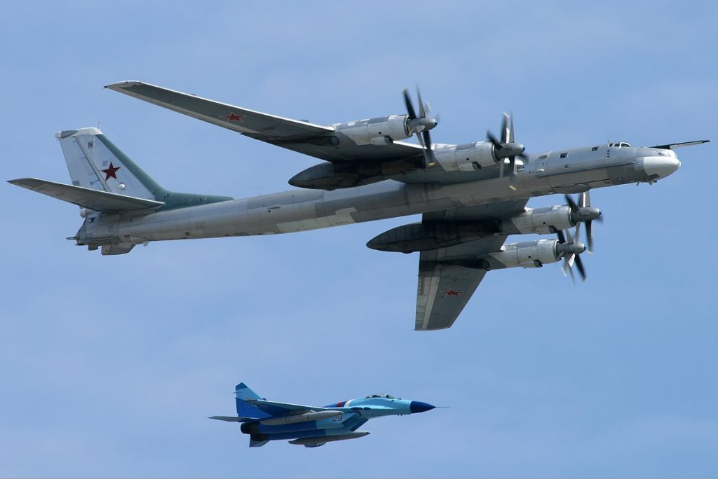 Russian Tu-95 Strategic Bombers Strike ISIS With Cruise Missiles