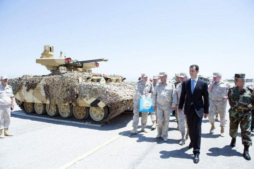 Russian Terminators In Syria