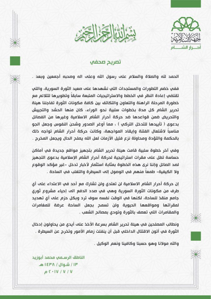 Ahrar al-Sham Accuses Hay'at Tahrir al-Sham Of Preparing Attacks Against It