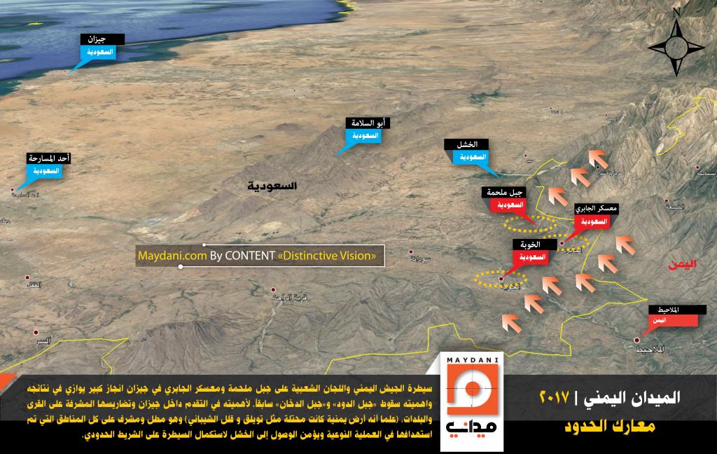 Houthi-Saleh Forces Advance Inside Saudi Territory, Capture al-Jabri Military Camp