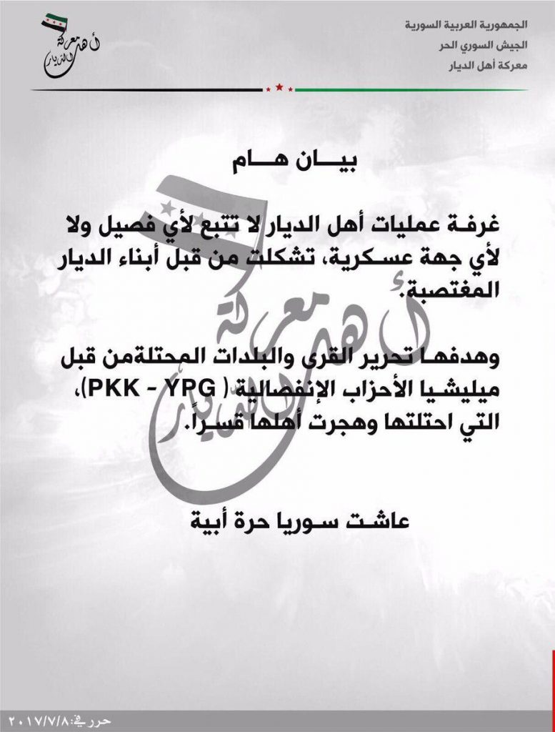 Factions Of Free Syrian Army Confirm Again Their Commitment To Fight Against YPG