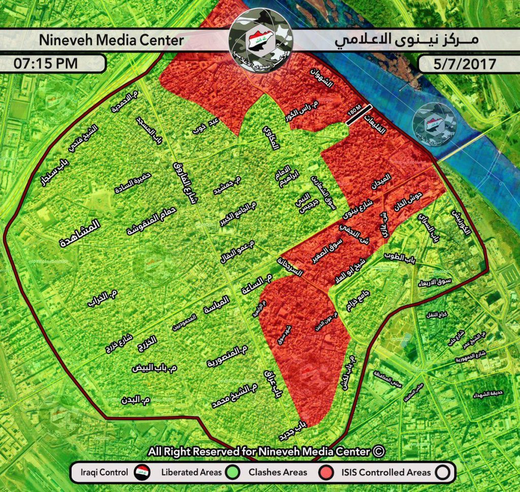 Iraqi Army Attacks Al-Shahwan District In Old Mosul