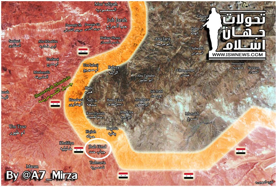 Syrian Army Progress Against ISIS In Eastern Hama And Palmyra Countryside (Maps)
