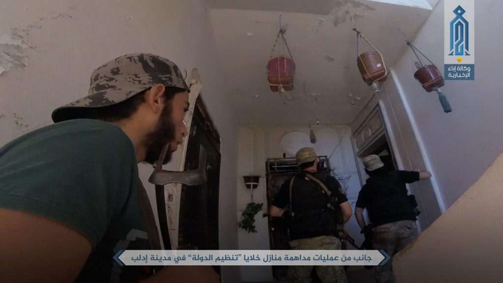 Hay'at Tahrir al-Sham Launches Operation Against ISIS In Idlib (Photos)