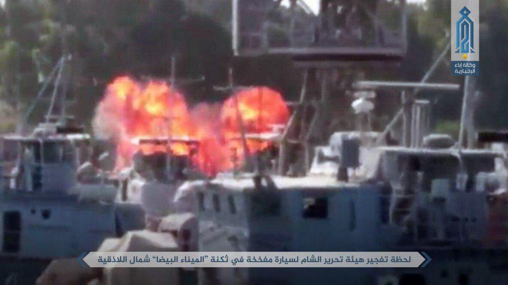 Hay'at Tahrir al-Sham Attacked a Syrian Army Naval Base (Photos)