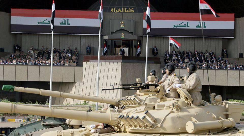 Iraqi Forces Hold Military Parade, Celebrate Liberation Of Mosul (Photos, Videos)
