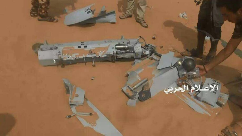 Houthi Forces Allegedly Downed US-made MQ-9 Reaper Unmanned Combat Aerial Vehicle At Saudi-Yemeni Border