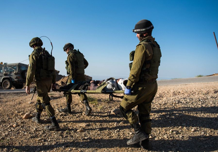 Israel To Build New Field Hospital To Treat Syrian Militants - Reports