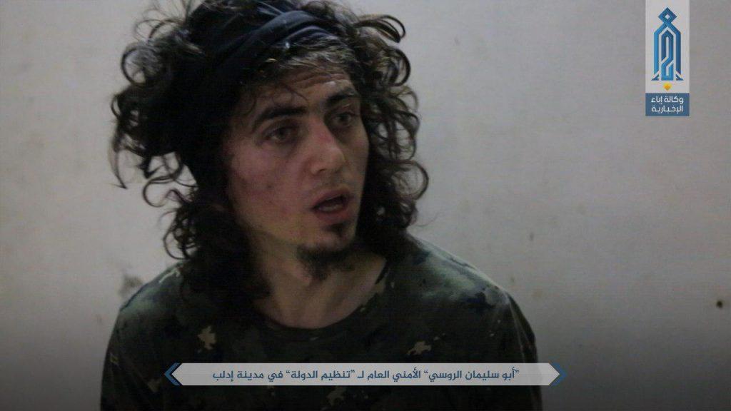 Hay'at Tahrir al-Sham Launches Operation Against ISIS In Idlib (Photos)