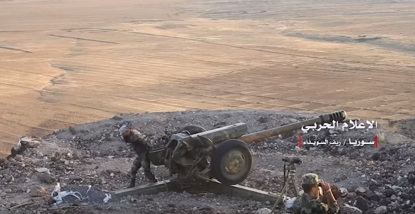 Video: Syrian Army Gaining Ground From US-backed Militants In Eastern Suweida
